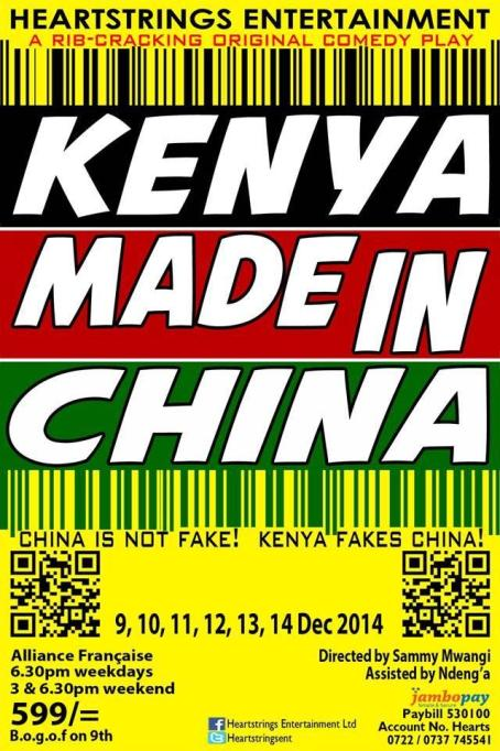 Kenya Made in China