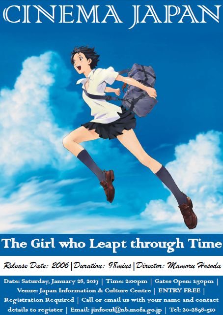 the-girl-who-leapt
